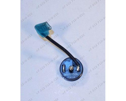 Пусковое реле PN02 B165-150A-141A для холодильника