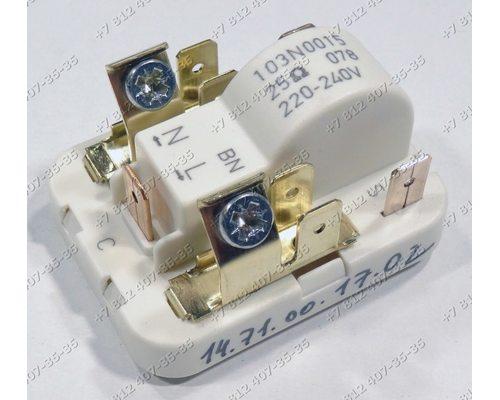 Пусковое реле Danfoss 103N0015 для холодильника Electrolux Zanussi AEG
