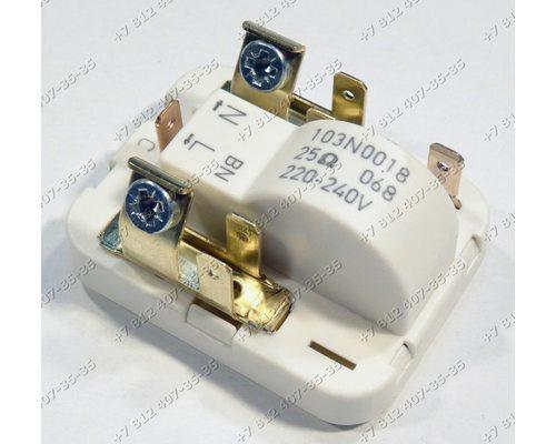 Пусковое реле для холодильника AEG Electrolux Zanussi Candy Whirlpool Indesit Ariston