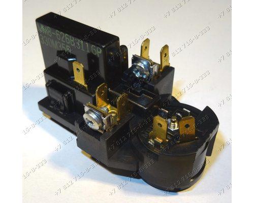 Пусковое реле MM3-15ECI MM8-626B3116P MM3-15ECI MM8626B3116P для холодильника