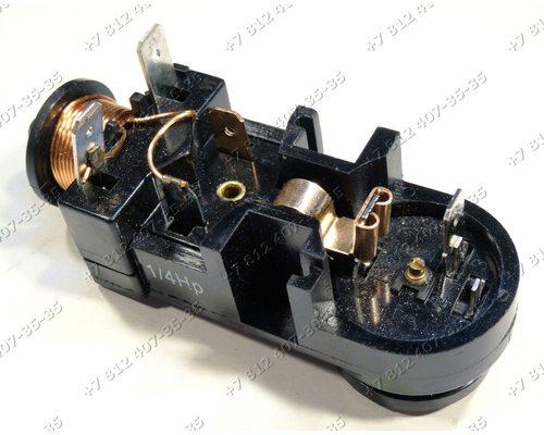 Пусковое реле (компрессор Embraco 1/4 1/4HP danfoss) для холодильника