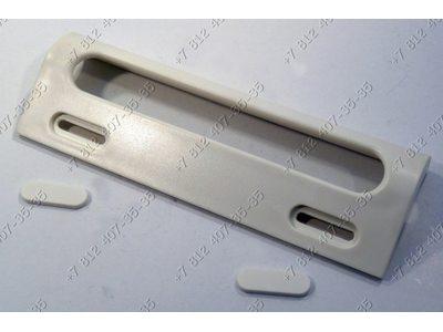 Ручка для холодильника универсальная кремовая 198 мм