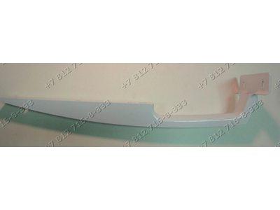 Ручка для холодильника Electrolux AEG S70402-KG 924130140-00