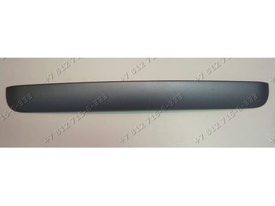 Ручка для холодильника декоративная (темно-серая / длина 400мм) Electrolux 2425191026