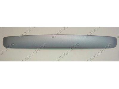 Ручка для холодильника декоративная Electrolux (светло-серая / длина 400мм)