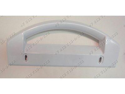 Ручка для холодильника Electrolux 2062808015, 2236268013