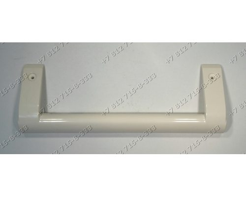 Ручка (длина ручки 30,5 см расстояние между отверстиями 27,5 см) холодильника LG GRB489EVQW