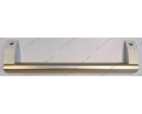 Ручка (золотая с кремовым, расстояние между креплениями 32 см, вертикальная) для холодильника Bosch