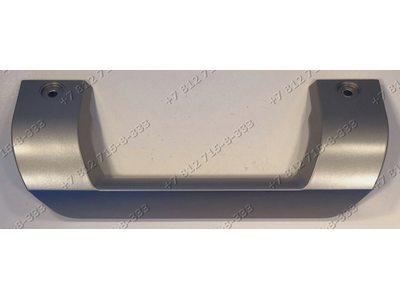 Ручка серебристая L= 220 мм для холодильника Gorenje 188092, 131370