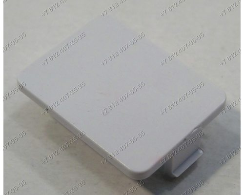 Заглушка ручки двери для холодильника Атлант Минск ХМ-3101 ХМ-4423-N