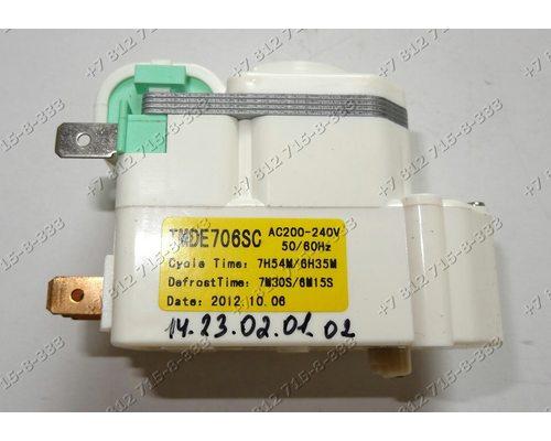 Таймер оттайки для холодильника LG GR392CSF FD285NF GR242MVF GR313SSF