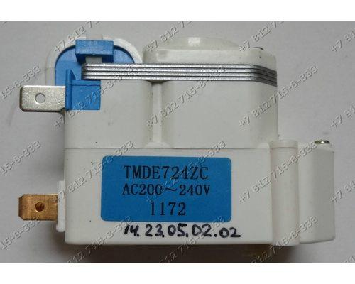 Таймер оттайки холодильника Indesit Stinol DS-005 TMDE724ZC