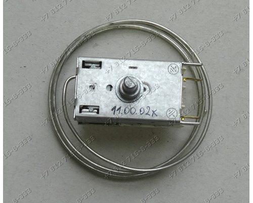 Терморегулятор K50-L3392 K50-L3412 для отечественного холодильника