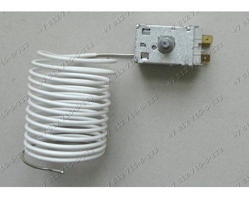 Терморегулятор ATEA A13-0646 для холодильника