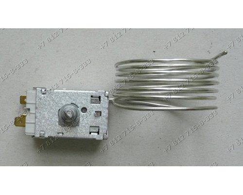 Терморегулятор ATEA A13-0762 A130762 для холодильника  длина трубки 1,5 метра