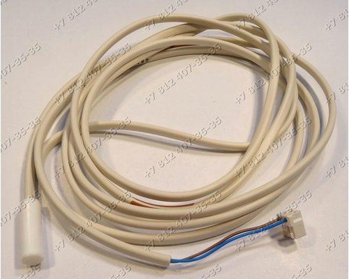 Датчик температуры для холодильника Electrolux EUC25300W, EUC31301W, EUC2606, SG268S, ERZ3100