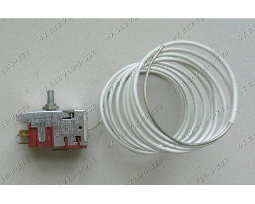 Терморегулятор 0077B2640 L-1261 (Danfoss) 2.1m для холодильника Hansa
