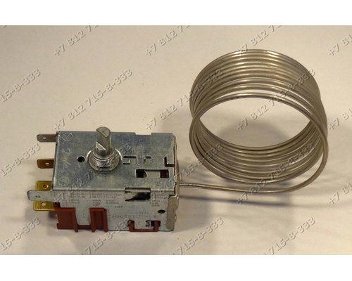 """Терморегулятор 0077B6678 0661 """"Danfoss"""" (HANSA 8015789) для холодильника Hansa"""