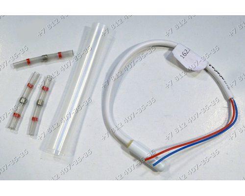 Сенсорный датчик - ремкомплект для холодильника Indesit Ariston