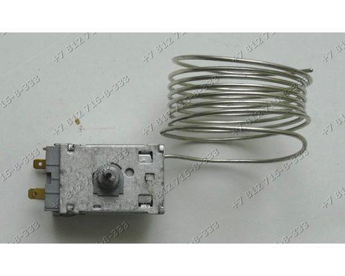 Терморегулятор ATEA Италия для холодильника Whirlpool