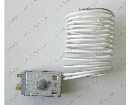 Терморегулятор 2,5 м для холодильника Whirlpool