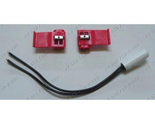 Датчик температуры сенсор для холодильника Whirlpool ARC4190/2IX 850141910052 ARC4190/IX 850141910040