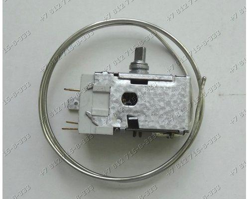 Терморегулятор A130700R E081 для холодильника Whirlpool
