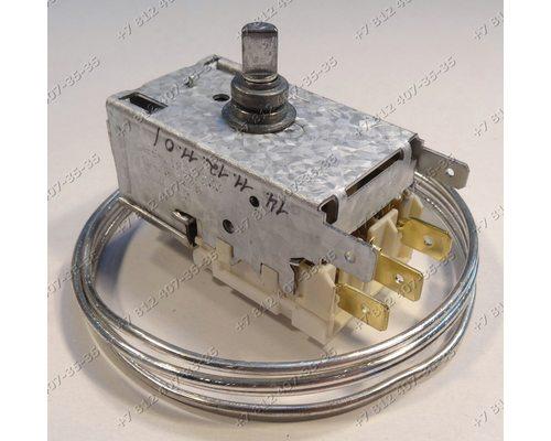 Терморегулятор A130696R для холодильника Whirlpool