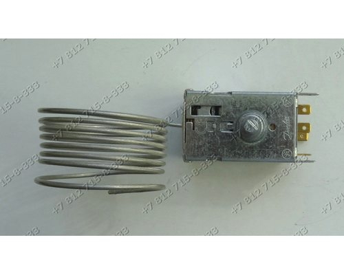 Терморегулятор danfoss 077B5239 для морозильной камеры холодильника Атлант