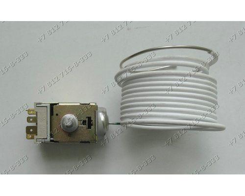 Терморегулятор 145-2M для холодильника Indesit, Stinol