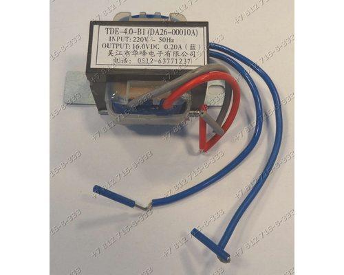 Cиловой трансформатор TDE-4.0-B1 DA26-00010A Input 220V 50Hz output 16.0VDc для холодильника Samsung