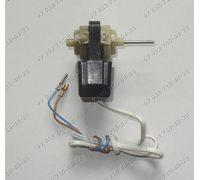 Вентилятор для холодильника ДАО75-0,5-3Л УХЛ2.1