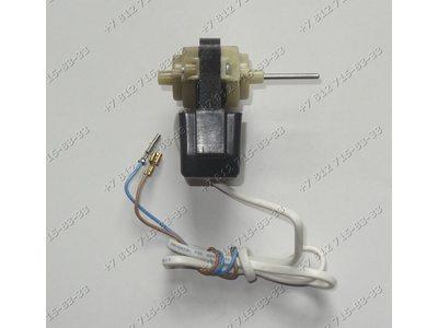 Вентилятор для холодильника ДАО75-0,5-3Л УХЛ2.1 и т.д.