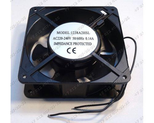 Вентилятор 1238A2HSL 120*120*38 мм AC220-240V 50/60Hz 0,14A для холодильника