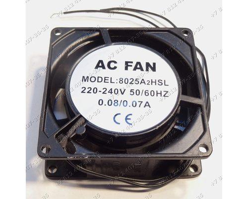Вентилятор плоский 8025A2HSL 220-240V 50/60Hz 0,08/0,07A 80*80*26мм для холодильника