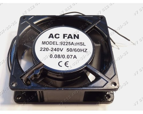 Вентилятор плоский 9225A2HSL 220-240V 50/60Hz 0,008/0,07A 92*92*26 мм для холодильника