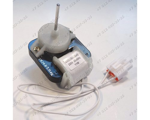 Двигатель вентилятора 4680JB1034G 220V 50/60Hz 11W для холодильника LG