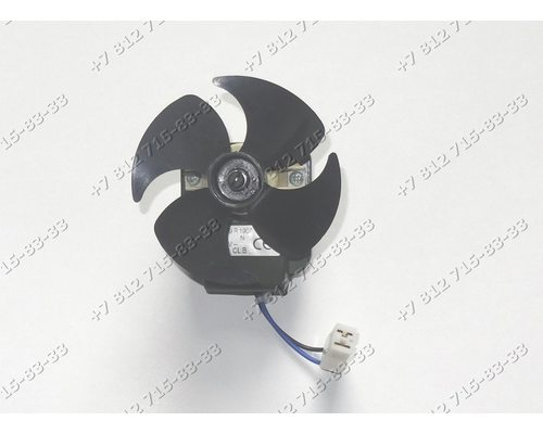 Вентилятор MOD.C09R 1907 C09R1907 220V 3,5W для холодильника Ariston
