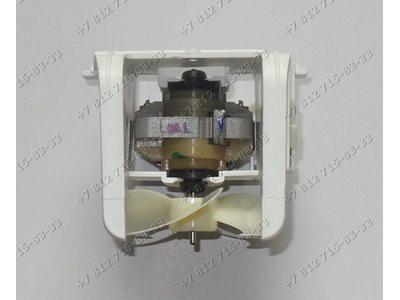 Вентилятор для холодильника Indesit Ariston ДАО75-0,25-1,5П-УХЛ2.1 и т.д.