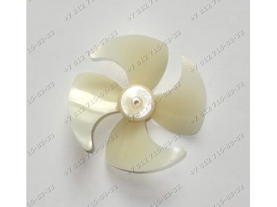 Крыльчатка вентилятора холодильника Indesit Ariston Stinol C00859992
