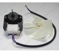 Вентилятор в сборе с крыльчаткой для холодильника Ariston HBM1201.4F Stinol