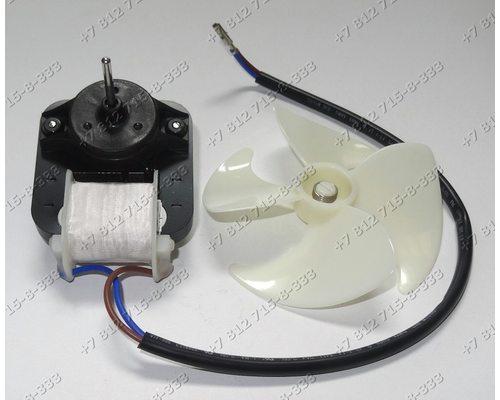 Вентилятор в сборе с крыльчаткой для холодильника Ariston HBM1201.4F
