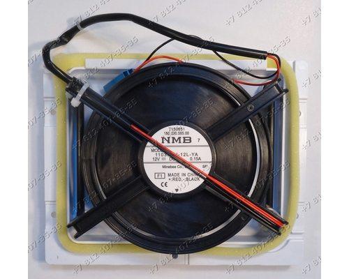 Вентилятор для морозильной камеры для холодильника Indesit BIAA34FS, BIA12FUK, BIAA13FH, FFFM170K