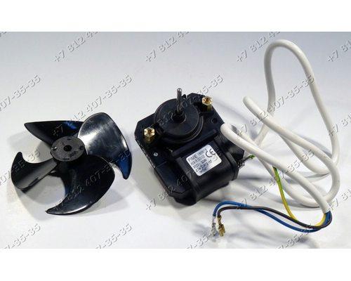 Вентилятор в сборе с крыльчаткой A09R00302 для холодильника Indesit