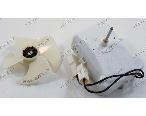 Вентилятор в сборе с крыльчаткой для холодильника Bosch Siemens Neff Daewoo EBMPAPST 5549000340, AL80-A30-2012