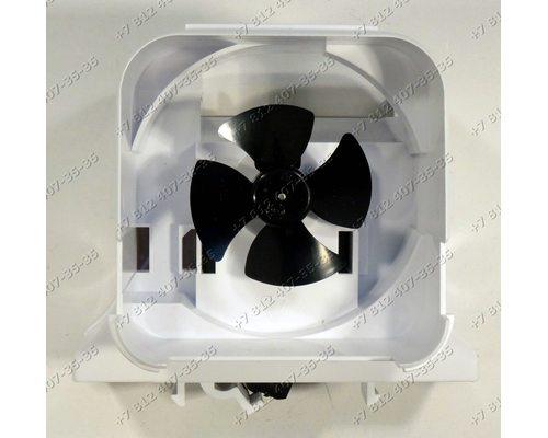 Вентилятор в сборе для холодильника Whirlpool ACB2000DAA, BCB8020DAA, H8A1ESBUK