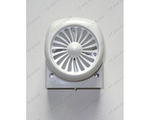 Вентилятор 220 V для холодильника Beko, Blomberg