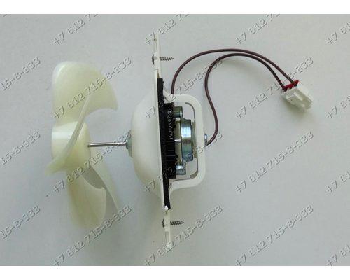 Вентилятор в сборе с крыльчаткой и корпусом для холодильного отделения для холодильника Beko