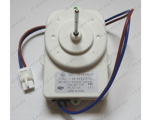 Вентилятор морозильной камеры FDQR207Y3L 220-240V 50/60Hz max 2.2/2.8W для холодильника Beko
