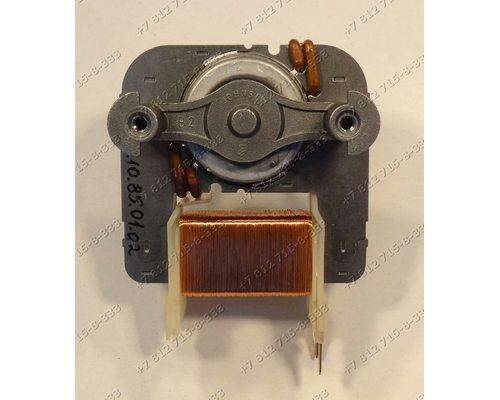 Двигатель вентилятора SP-6309-230 220V-240V для холодильника Haier